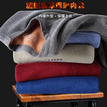 保暖内衣加绒加厚不是套装