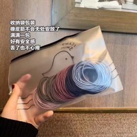 【100条】马卡龙发绳