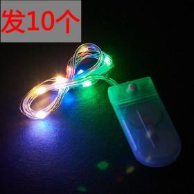 发10个 包邮铜丝灯厂家直销开盖即亮装饰led灯串