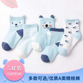 5双纯棉儿童袜子