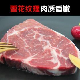 牛排澳洲整切牛排肉100g×8片