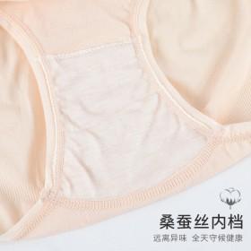 无缝蚕丝内裤32针精纱纺面膜裤透气女士