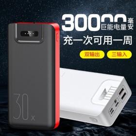 充电宝30000毫安大容量超大量耐用