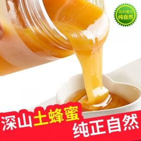 天然蜂蜜正宗纯野生自然500g
