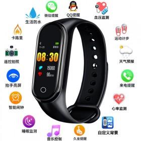 智能手环手表运动计步器闹钟测心率血压男女学生防水多