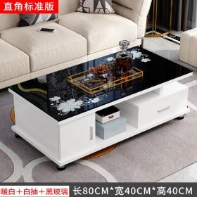 欧式直角茶几简约现代电视柜茶几组合小户型钢化玻璃茶