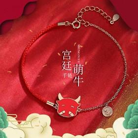 故宫手链感温变色ins小众设计女纯银送老婆生日礼物