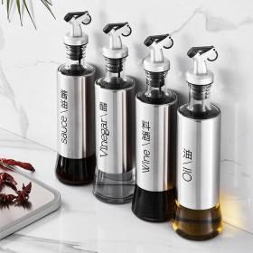 家用厨房玻璃酱油瓶嘴调料瓶家用醋壶