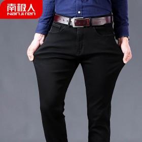 秋冬加绒加厚牛仔裤男弹力黑色直筒修身大码牛仔男裤
