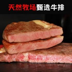 整切西冷牛排黑椒牛排100g×6片