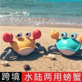 螃蟹戏水儿童沙滩玩具水陆两栖用手拉绳牵引游泳洗澡浴