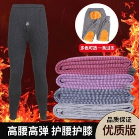 秋冬款男士保暖裤加绒加厚高弹棉裤
