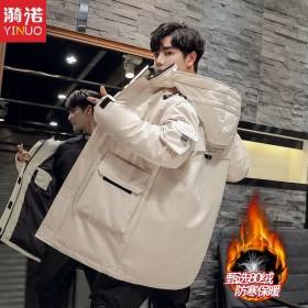 羽绒服男中长款白鸭绒冬季 新男士青年学生韩版潮流