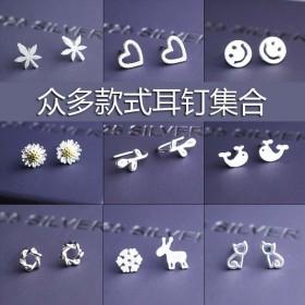 合集纯银针耳钉女一周耳钉气质韩版个性创意