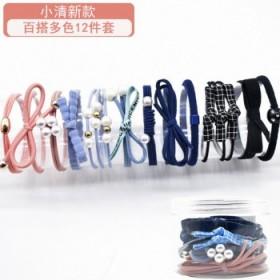 2020新款韩版发绳套装橡皮筋高弹力发圈头绳女头饰