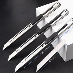 不锈钢美工刀金属裁纸刀加厚刀片小号雕刻刀拆快递小刀