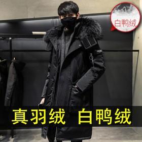 白鸭绒加厚连帽羽绒服男士中长款潮流青年大码韩版冬装