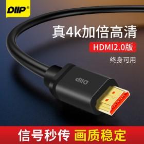 hdmi线加长1.5米高清线20延长10电脑连电视