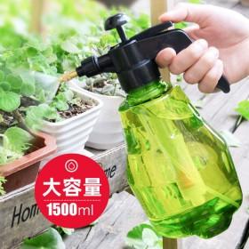 气压式花卉浇水喷壶1500ML大容量