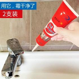 冰箱除霉剂墙壁除霉啫喱洗衣机除霉剂去霉剂墙体除霉剂