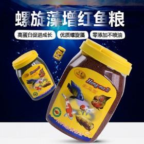 热销汇美红马丽金鱼免疫饲料锦鲤饲料通威鱼热带鱼飼料