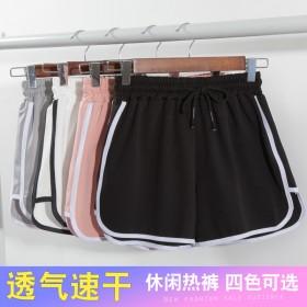 夏季休闲运动裤子跑步居家大码宽松高腰外穿韩版