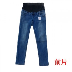 日系高弹力百搭孕期产后都可穿舒适托腹孕妇裤牛仔裤
