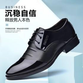 男士商务正装休闲皮鞋英伦黑色特大码青年增高尖头