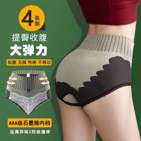 4条装高腰收腹内裤女大码提臀燃脂产后塑身美体女士高