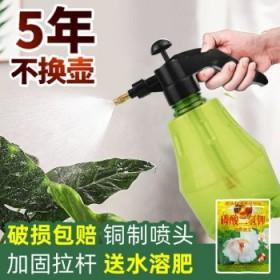 气压式花卉浇水喷壶1500ML大容量多功能家用透明