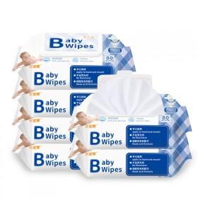 婴儿湿巾80抽手口湿纸巾手口专用带盖湿纸巾