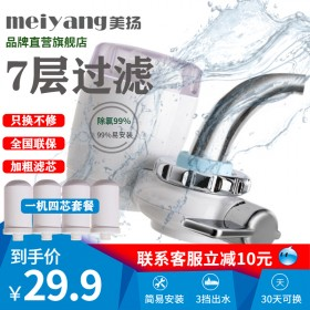 净水器水龙头净水器家用直饮水