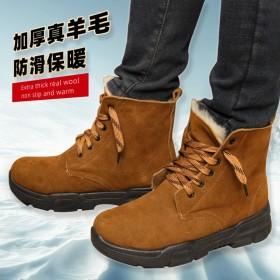 军靴男冬季中老年棉鞋羊毛靴保暖靴子户外防寒马丁靴