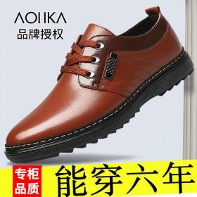 【奥里卡】皮鞋男士休闲秋季商务