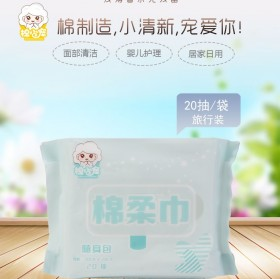 [20包]随身包棉柔巾一次性洗脸巾洁面巾湿巾