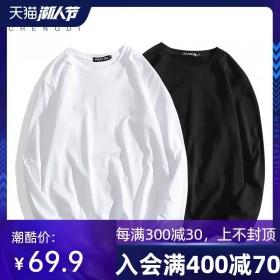 纯色长袖t恤男女韩版宽松纯白色纯棉内搭上衣情侣秋装