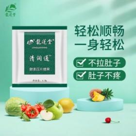 龙莲堂清润通酵素片 润肠清肠排宿便含果蔬酵素