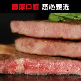 8片 黑椒牛排套餐澳洲整切牛排肉
