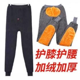 男士秋裤纯棉单件棉毛裤