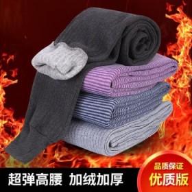 秋冬款男士保暖裤一条装