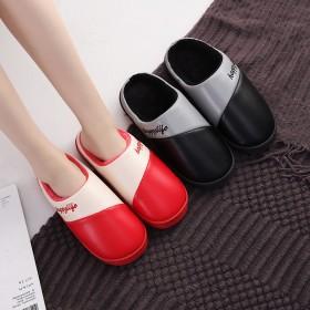 居家室内冬季皮面防水家用情侣女士男士保暖棉拖鞋
