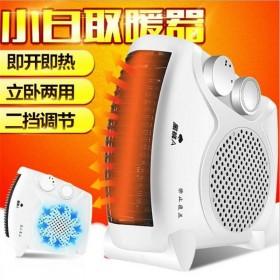 黑桃A取暖器家用电暖风机办公室桌面电暖气浴室节能省
