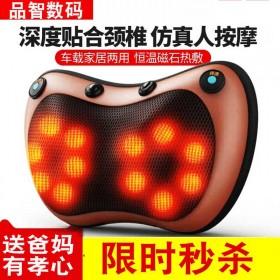 多功能肩颈椎按摩器颈部腰部肩部颈肩脖子电动车载仪枕
