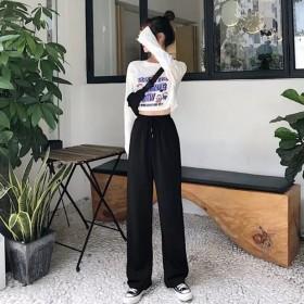 2020秋季新款韩版宽松百搭直筒长裤垂感阔腿裤