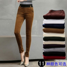 大厂直供好品质加绒女裤11色选赠运费险免费试穿