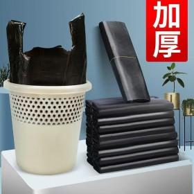 黑色垃圾袋家用加厚提点断背心式厨房一次性垃圾袋
