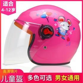 儿童头盔电瓶电动摩托男孩小孩子宝宝四季冬盔安全帽盔