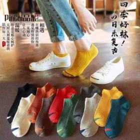 新款女士袜子短袜浅口小熊纯棉夏季薄款隐形低帮日系可