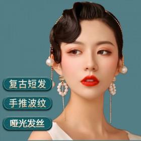 上海滩太太影楼头套式复古假发女短发复古手推波纹短卷