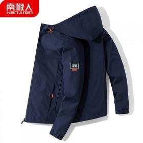 南极人春秋夹克男士连帽外套夹克休闲修身韩版运动外套
